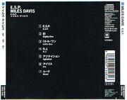 CD - Miles Davis - E. S. P.