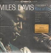Double LP - Miles Davis - Kind Of Blue - 180g audiophile