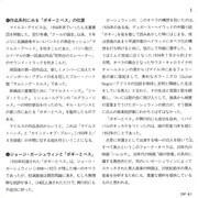 CD - Miles Davis - Porgy And Bess - Japan