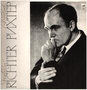 LP - Modest Mussorgsky , Sviatoslav Richter - Картинки С Выставки