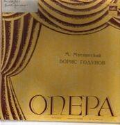 LP-Box - Mussorgsky - Golovanov w/  Bolshoi Theatre Orchestra - Boris Goudonov - Mono / Hardcoverbox + Insert