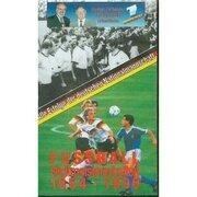 VHS - Deutsche Nationamannschaft - Fußball Weltmeisterschaften 1954-1990 - VHS