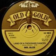 7inch Vinyl Single - Mr. Bloe - Groovin' With Mr. Bloe
