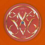 Double LP - nicki minaj - Queen (2lp)