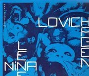 12inch Vinyl Single - Nina Hagen / Lene Lovich - Don't Kill The Animals