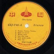 LP - Ohio Express - Ohio Express - Original Taiwan