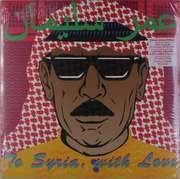 LP - Omar Souleyman - To Syria, With.. - incl. CD