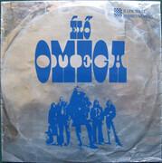 LP - Omega - Élő Omega - Blue lettering, metal cover, Hungarian labels