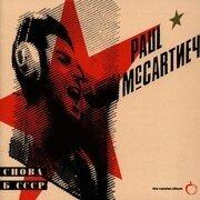 CD - Paul Mccartney - Choba B CCCP The Russian Album - the russian album