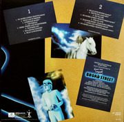 LP - Paul McCartney - Give My Regards To Broad Street - Gatefold