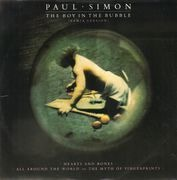12inch Vinyl Single - Paul Simon - The Boy In The Bubble