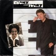 7'' - Paul McCartney - Ebony And Ivory