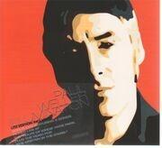 CD & DVD - Paul Weller - Illumination - Digipack