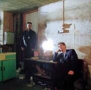 12'' - Pet Shop Boys - It's A Sin