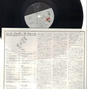 Double LP - Pink Floyd - The Wall - Japan