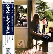 Double LP - Pink Floyd - Ummagumma - Remastered, 180 Gram