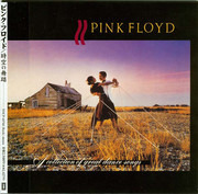 CD - Pink Floyd - A Collection Of Great Dance Songs - Papersleeve