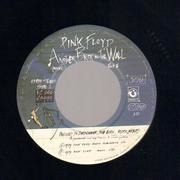 7inch Vinyl Single - Pink Floyd - Another Brick In The Wall Part II / One Of My Turns