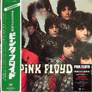 LP - Pink Floyd - The Piper At The Gates Of Dawn - 180 Gram