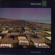 LP - Pink Floyd - A Momentary Lapse Of Reason - USA