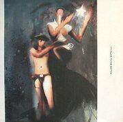 12'' - Ppk - Slave To The Rhythm