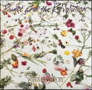 12inch Vinyl Single - Prince And The Revolution - When Doves Cry