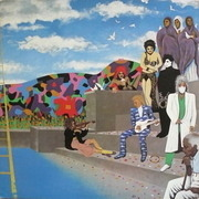 LP - Prince And The Revolution - Around The World In  A Day - Gatefold