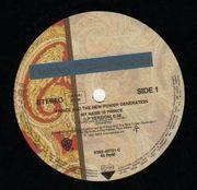 12'' - Prince & The New Power Generation - My Name Is Prince