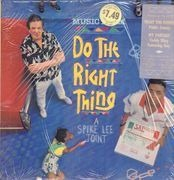 LP - Public Enemy / Teddy Riley / EU etc. - (Music From) Do The Right Thing - Still Sealed