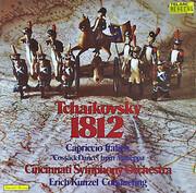 LP - Pyotr Ilyich Tchaikovsky - Cincinnati Symphony Orchestra , Erich Kunzel - 1812 ⋆ Capriccio Italien ⋆ 'Cossack Dance'