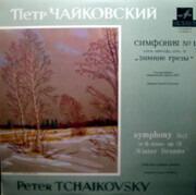 LP - Tchaikovsky - Symphony No.1 'Winter Dreams'