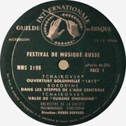 LP - Pyotr Ilyich Tchaikovsky / Mikhail Ivanovich Glinka / Alexander Borodin - The Amsterdam Philharmoni - Festival De Musique Russe