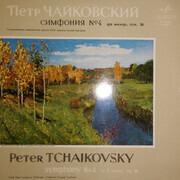 LP - Pyotr Ilyich Tchaikovsky - Symphonie N°4
