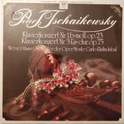 LP - Pyotr Ilyich Tchaikovsky / Werner Haas , Eliahu Inbal , Orchestre National De L'Opéra De Monte-Carlo - Klavierkonzert Nr. 1 B-Moll, Op. 23 / Klavierkonzert Nr. 3 Es-Dur, Op. 75