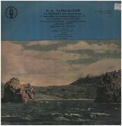 LP - Pyotr Ilyich Tchaikovsky - Koncert B Moll Pro Klavír A Orchestr