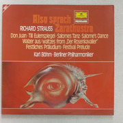 Double LP - Richard Strauss , Berliner Philharmoniker - Also Sprach Zarathustra - Gatefold