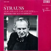 LP - Richard Strauss , Fritz Reiner , The Chicago Symphony Orchestra - Also Sprach Zarathustra