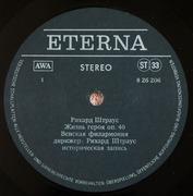 LP - Richard Strauss - Ein Heldenleben