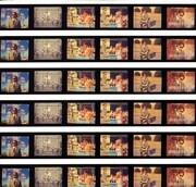 12inch Vinyl Single - Robert Palmer - Discipline Of Love
