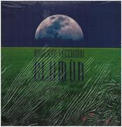 LP - Roberto Vecchioni - Blumùn