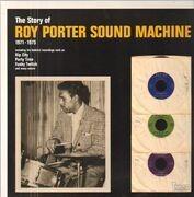 Double LP - Roy Porter Sound Machine - The Story Of Roy Porter Sound Machine - Still Sealed