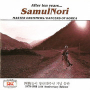 CD - Samulnori - After Ten Years... Master Drummers / Dancers Of Korea (1978-1988 10th Anniversary Release)