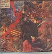 LP - Santana - Abraxas - chinese press