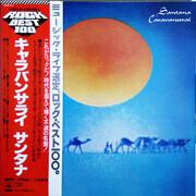 LP - Santana - Caravanserai - Japan + OBI