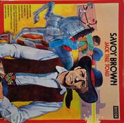 LP - Savoy Brown - Jack The Toad - PROMO!!