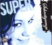 CD - Schrottgrenze - Super - Slipcase