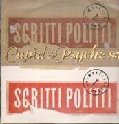LP - Scritti Politti - Cupid & Psyche '85 - German Pressing, UK Cover