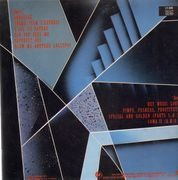LP - S'Express - Original Soundtrack