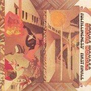CD - Stevie Wonder - Fulfillingness' First Finale