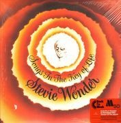 Double LP & MP3 - Stevie Wonder - Songs In The Key Of Life - Still sealed+ 7'